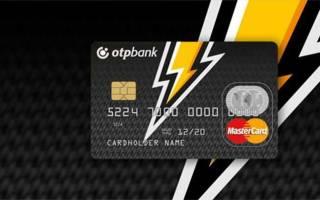 Кредитная карта «Молния» от банка ОТП Банка