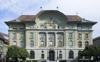 Вклады в швейцарских банках: проценты