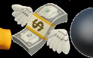 Как забрать страховку после выплаты кредита
