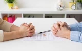Как правильно составить брачный договор для ипотеки