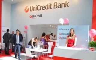 Банки-партнеры Юникредит без комиссии