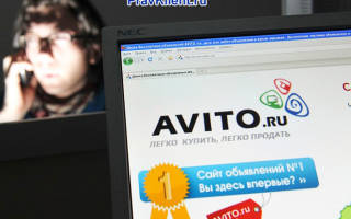 Как наказать мошенников на Авито: список телефонов