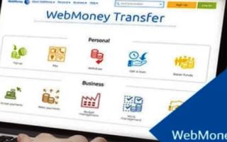 Как на ВебМани перевести деньги на ВебМани