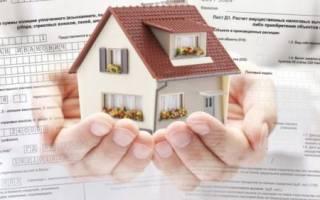 Налоговый вычет при строительстве дома: какие документы