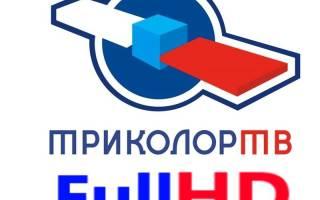 Оплата Триколор ТВ в Беларуси через интернет банковской картой