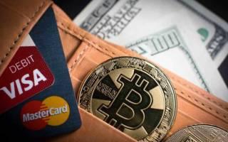 Способы вывода и обмена Bitcoin