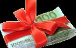 Договор дарение денежных средств: скачать бесплатно