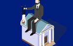 Передача долга коллекторам без уведомления должника