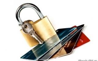 Что делать при потере карты сбербанка