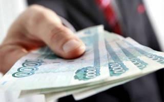 Возврат денег через PayPal: как отменить платеж за покупку