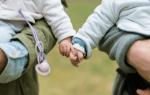 Ипотека при рождении второго ребенка: льготы