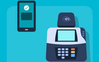 Оплата телефоном вместо карты