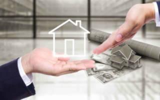 Образец заполнения анкеты на ипотеку в Сбербанке