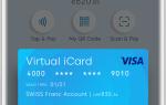 Виртуальные карты Visa и Mastercard бесплатно