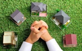 Что нужно, чтобы взять ипотеку на квартиру или дом