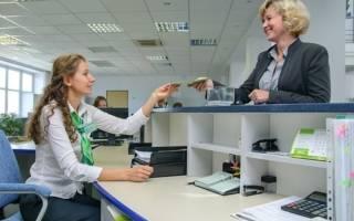 Что делать после погашения ипотеки: какие документы нужно собрать