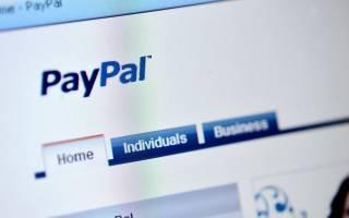 Как узнать номер своего счета PayPal