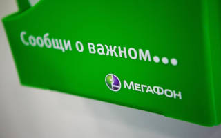 Как подключить кредит доверия Мегафон