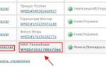 Создать WebMoney кошелек в Беларуси