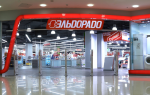Условия рассрочки в Эльдорадо 0-0-24