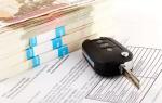 Как передать деньги при покупке машины