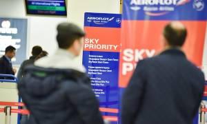 Sky Priority Аэрофлот: как получить