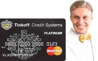 Как открыть вклад в банке Тинькофф: проценты