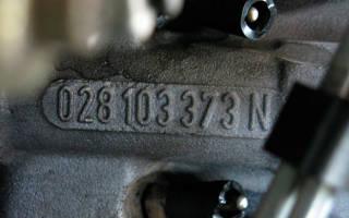 Как пробить двигатель по номеру на угон