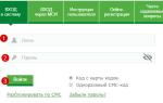 Как проверить баланс на карточке Беларусбанка