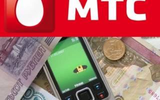 Как проверить задолженность мтс