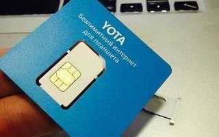 Как пополнить счет Йота с банковской карты